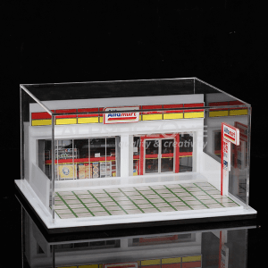 DM08 Display Mainan diorama Alfamart